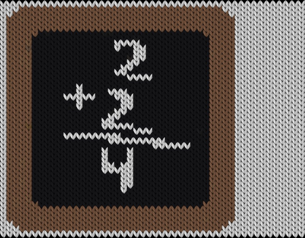 Knitting motif chart, School